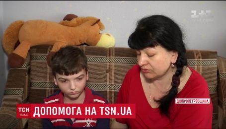Родина Максима Волоки благає небайдужих людей допомогти повернути сина до повноцінного життя