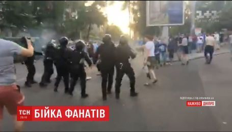"""У Дніпрі хода футбольних фанатів """"Динамо"""" та """"Шахтаря"""" переросла у бійку"""