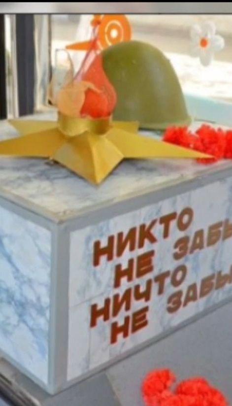 Россия отличилась очередными конфузами на День победы