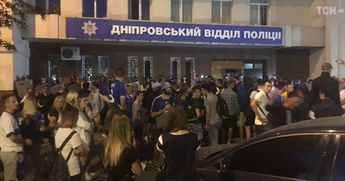 @ ТСН.ua/Аліна Денисенко