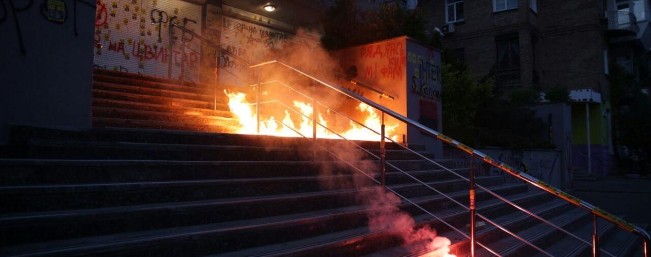 """Обострение ситуации с Ираном и подробности акции протеста против """"Интера"""". Пять новостей, которые вы могли проспать"""