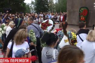 Страсти 9 мая: Украина отпраздновала День победы при усиленных мерах безопасности