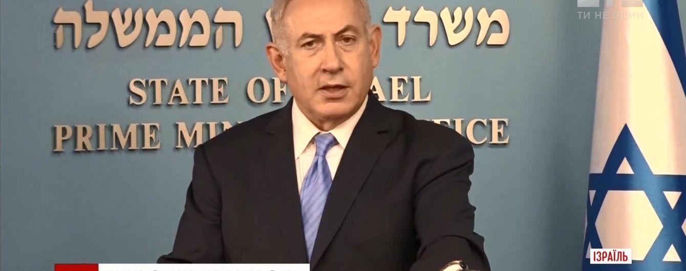 """""""Історичний крок"""": Ізраїль привітав рішення Трампа розірвати ядерну угоду з Іраном"""