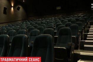 Незвичний фестиваль: українське кіно привезли в гори, де немає кінотеатрів
