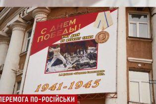 """Фейлы 9 мая в РФ: могила солдата в троллейбусе и """"Оборонна Севостополя"""""""