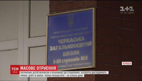 В Черкассах в больницу попали еще двое отравившихся детей