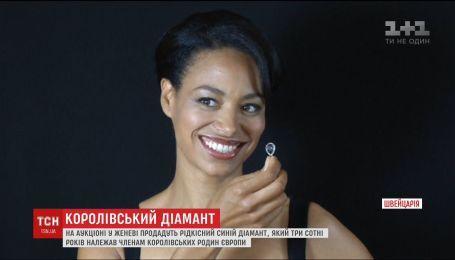 В Женеве выставят на продажу королевский бриллиант