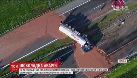 На польском шоссе перевернулась цистерна с жидким шоколадом