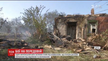 В бою под Крымским погиб украинский воин
