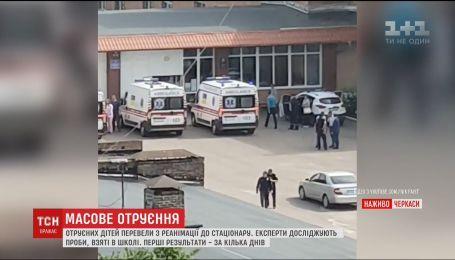 Массовое отравление в Черкассах: жизни школьников и учителей ничто не угрожает
