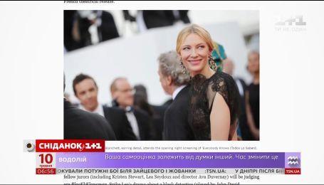 71-й Каннский кинофестиваль официально открыт