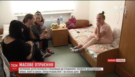 Отравленных в Черкассах детей перевели из реанимации в стационар