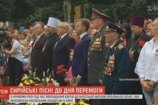 У Кривому Розі вітали ветеранів під пісню від Захарової про російську армію у Сирії