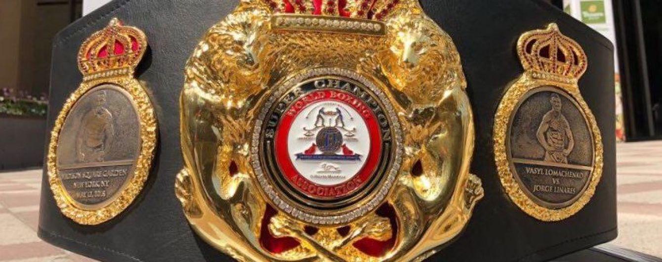 WBA показала особливий пояс до супербою Ломаченко - Лінарес