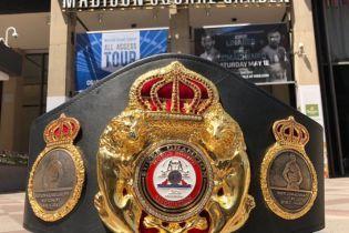 WBA показала особый пояс к супербою Ломаченко - Линарес
