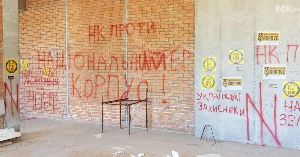 @ Фото Івана Гребенюка/ТСН