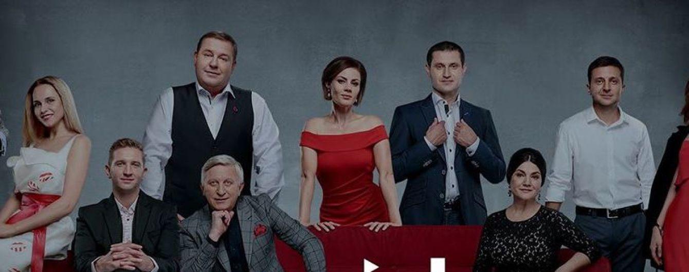 """""""1+1 медиа"""" начала ретранслировать телеканал """"Uа: Перший"""" в Интернете"""