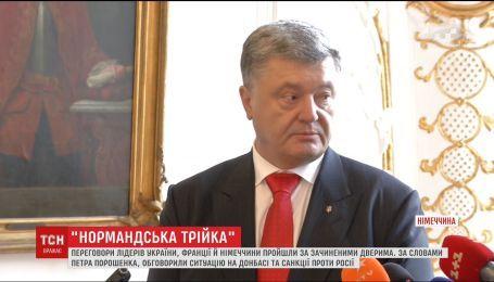 Порошенко обсудил с Меркель и Макроном санкции против России
