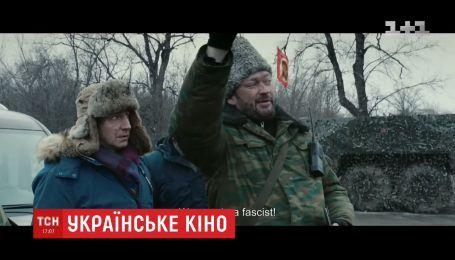 """На Каннском кинофестивале показали фильм """"Донбасс"""""""