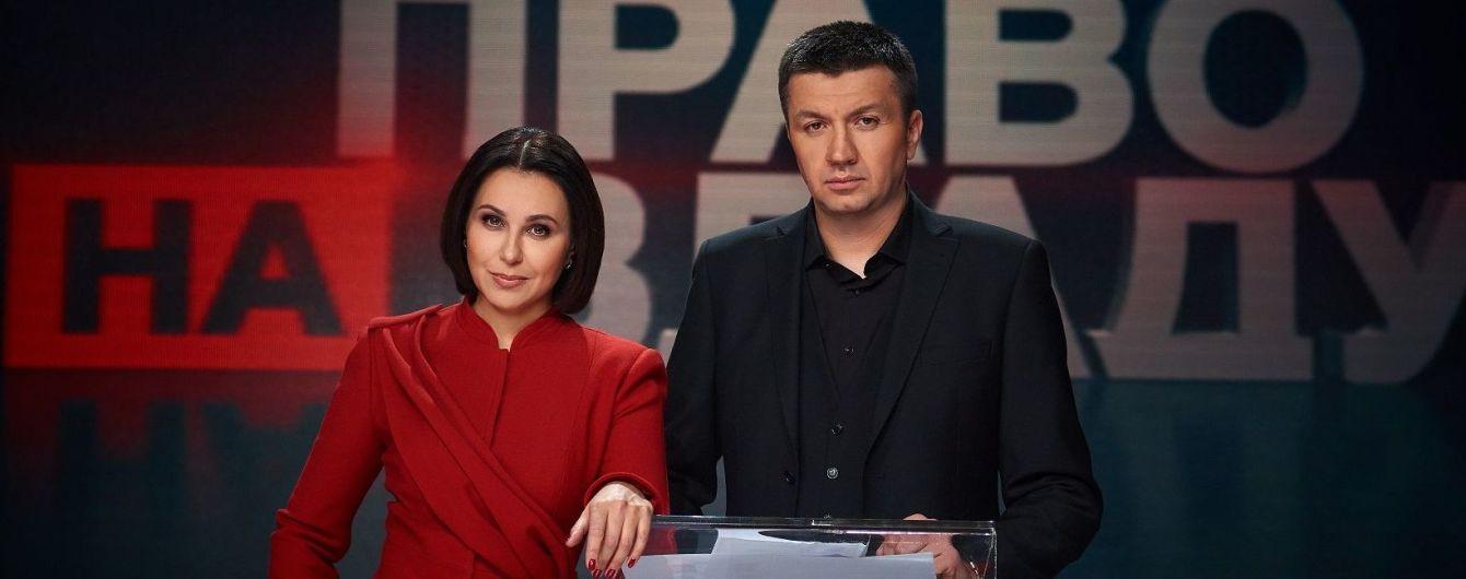 """Лілія Гриневич завітає у студію """"Право на владу"""""""