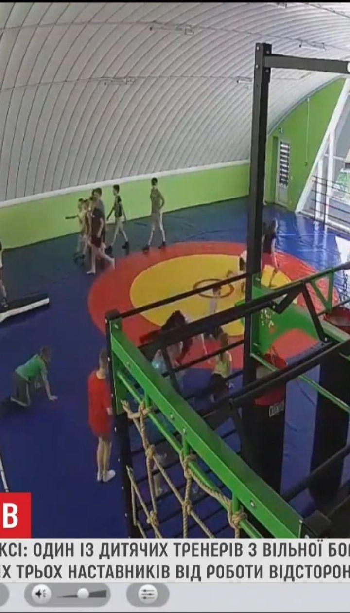 В спорткомплексе под Харьковом учитель по вольной борьбе обвиняет коллег в избиении