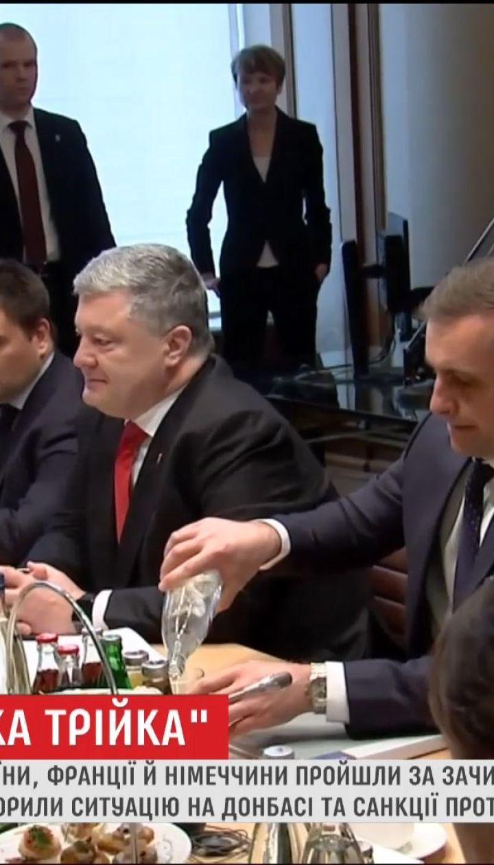 Санкції проти РФ і ситуація зоні ООС: що обговорив Порошенко на зустрічі з Макроном та Меркель