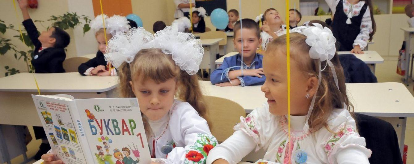 Родители в отчаянии: в Борисполе полсотни детей может остаться без образования