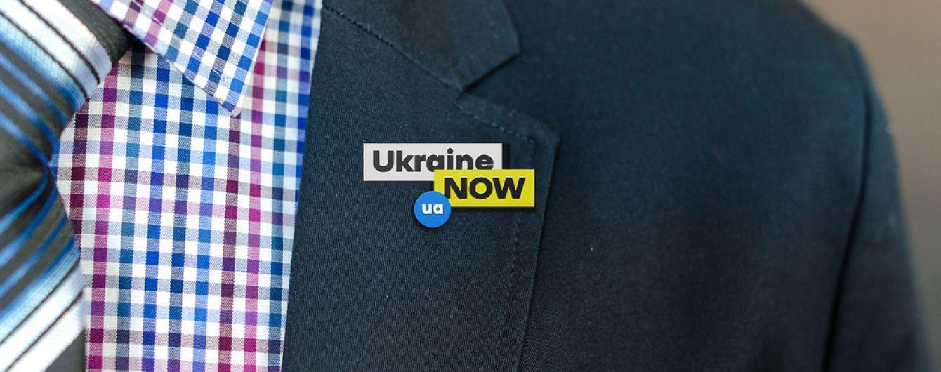 Бренд Ukraine Now получил престижную дизайнерскую награду