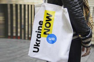 Уряд витратить майже 35 мільйонів гривень на популяризацію України у світі