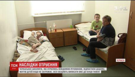 В Черкассах врачи до сих пор не могут узнать причину отравления школьников