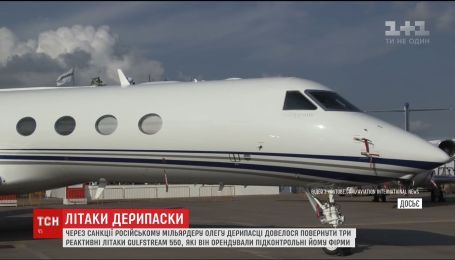 Російському мільярдеру довелося повернути куплені реактивні літаки через санкції