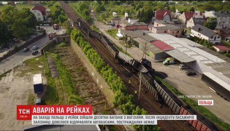 Потяг із 30 вагонами вугілля зійшов із рейок у Польщі
