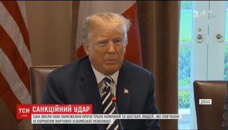 США запровадили нові санкції проти Ірану