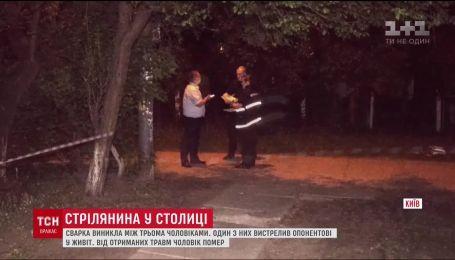В столице мужчина во время ссоры застрелил человека