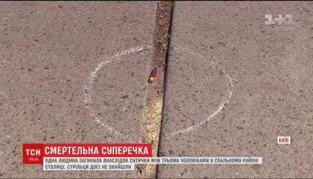 В результате стрельбы в спальном районе Киева погиб 24-летний парень