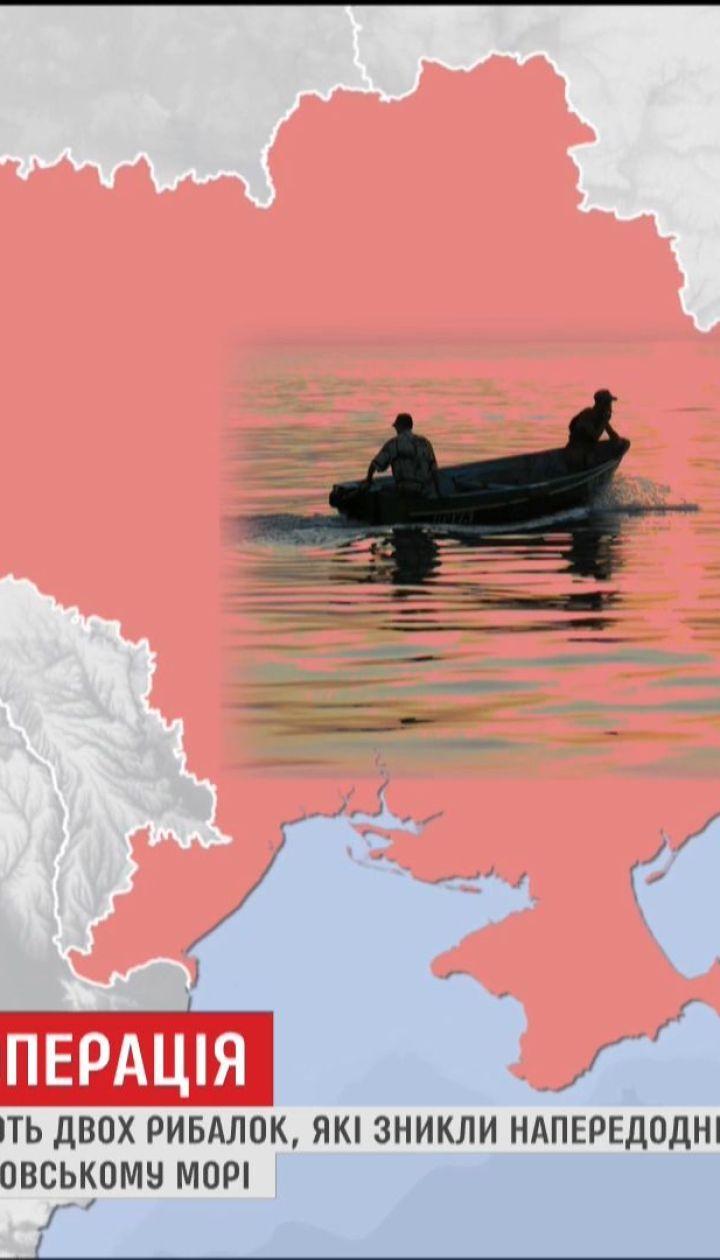 На Запорожье ищут двух рыбаков, пропавших в Азовском море