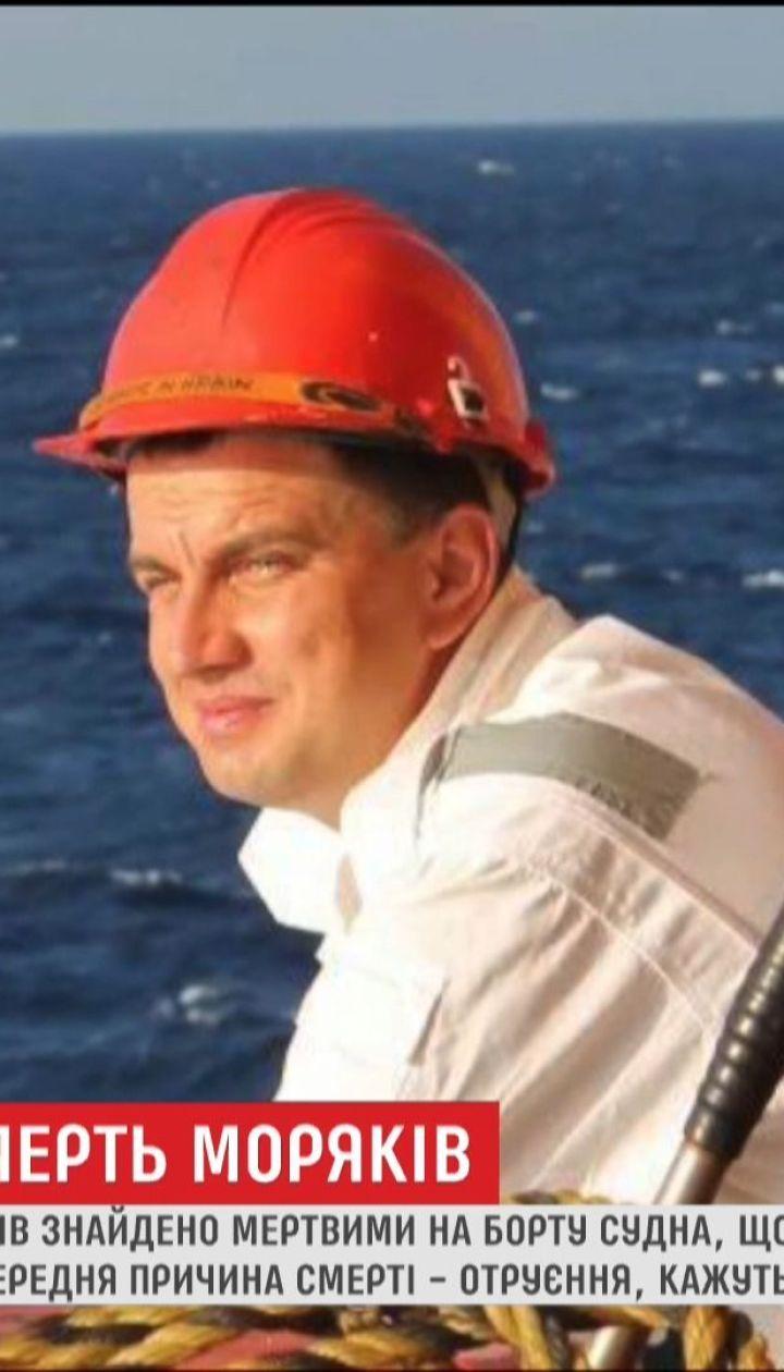 Двух украинских моряков нашли мертвыми на борту судна у берегов Кабо-Верде