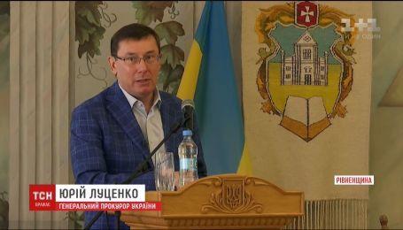 У справі екс-президента Віктора Януковича невдовзі буде поставлено крапку - Юрій Луценко
