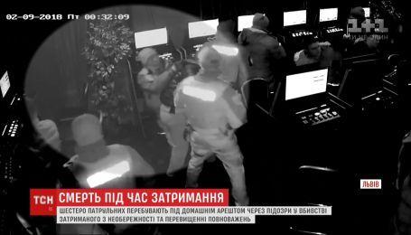 У Львові обрали запобіжний захід патрульним, яких звинувачують у вбивстві з необережності
