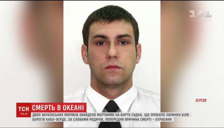 Двох українських моряків знайшли мертвими на судні біля Кабо-Верде