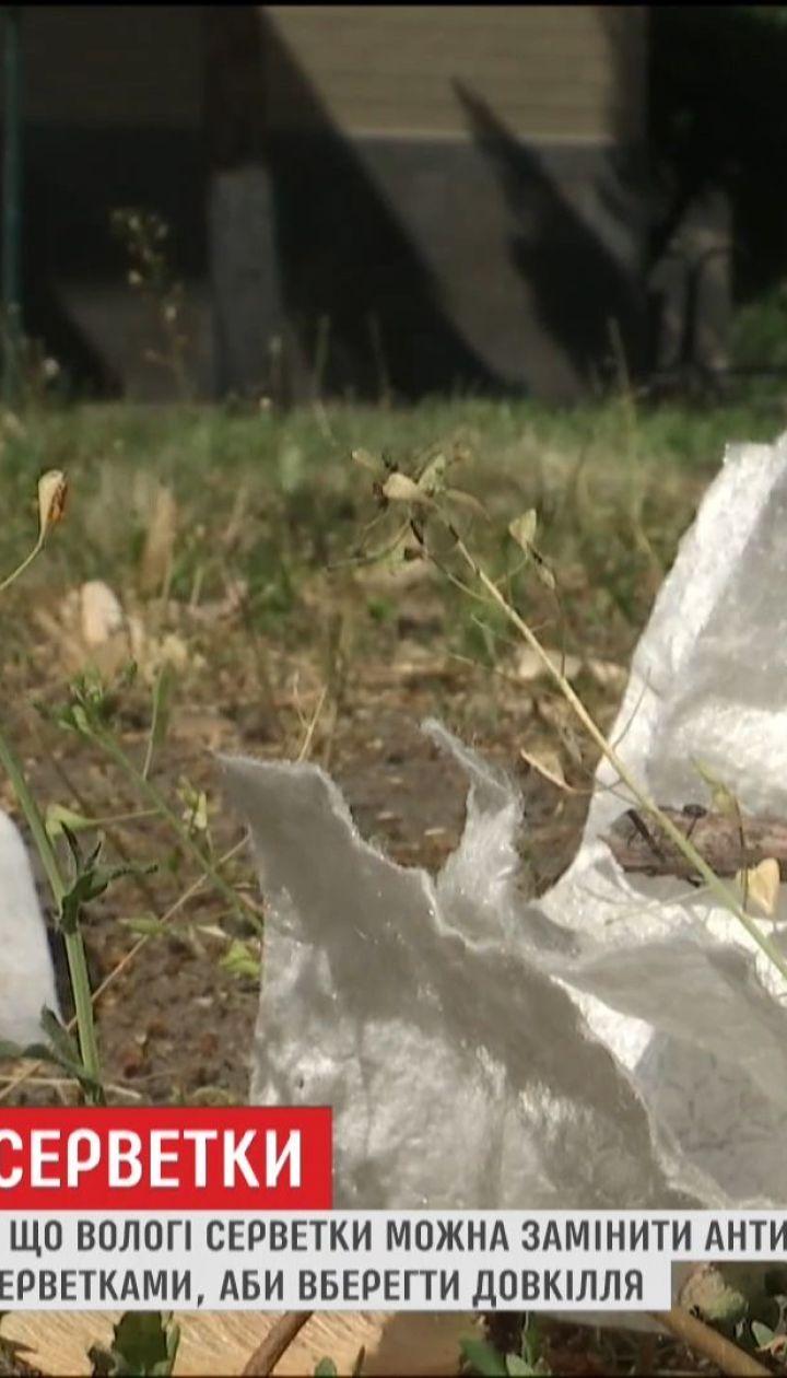 За 24 года Великобритания планирует отказаться от пластика и влажных салфеток