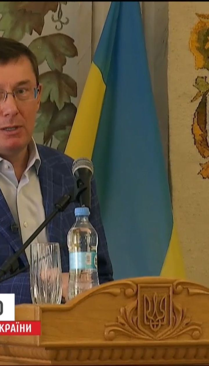 В деле экс-президента Виктора Януковича вскоре будет поставлена точка - Юрий Луценко