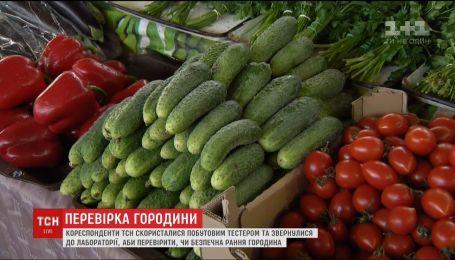 Журналісти ТСН перевірили, чи безпечна рання городина