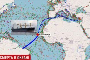 """""""Это просто мрак. Они неопознанные"""": тела загадочно умерших у берегов Кабо-Верде моряков вернули в Украину"""