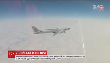 Российские бомбардировщики совершили опасные маневры вблизи границ США