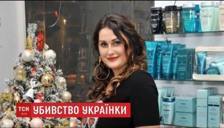 В Черногории убили украинскую бизнесвумен