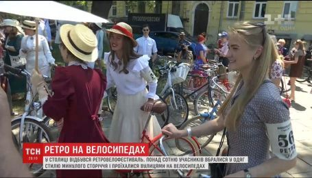 В Киеве состоялся ретро-велопробег
