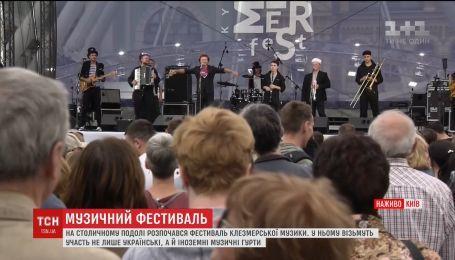 В Україні вперше відбудеться фестиваль музики євреїв Східної Європи