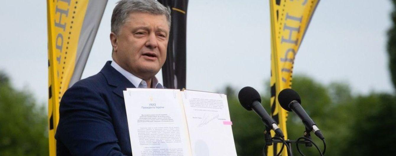 Порошенко підписав указ про спортивну реабілітацію учасників бойових дій на Донбасі