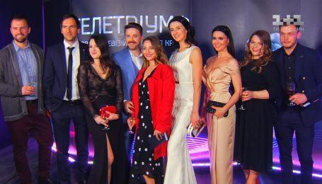 Телетріумф розкриває секрети зірок телебачення